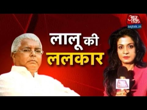 Bihar Polls: Aaj Tak Interviews Lalu Prasad Yadav
