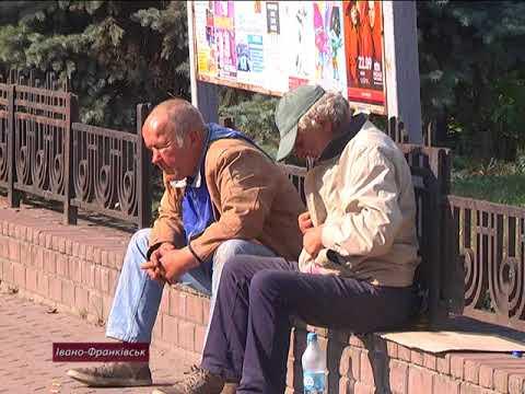 В Івано-Франківську зростає кількість безхатьків та наркоманів