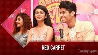 Oru Adaar Love Audio Launch | Red Carpet | 01/02/2019 | PuthuyugamTV