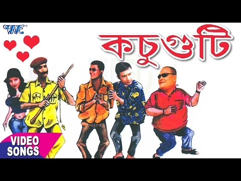 Kasu Guti - Pankaj Das || Latest ASSAMESE COMEDY 2017 || Wave Music || ASSAM COMEDY 2017
