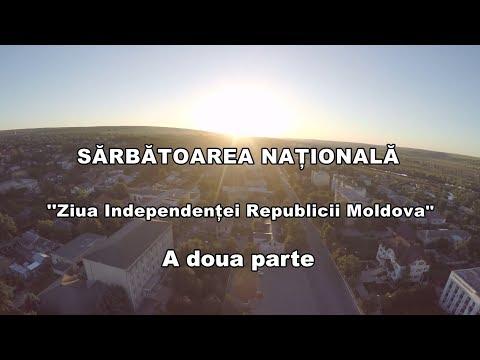 Anenii Noi - Ziua Independentei 2016 (а doua partе)