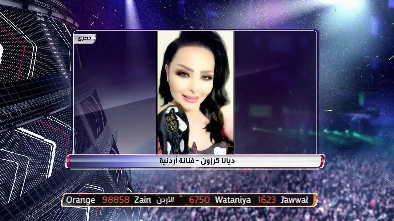 فيديو - صدى الملاعب - ديانا كرازون تفوز على الآغا في تحدي نتيجة مباراة الأردن وسوريا