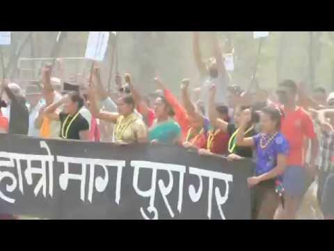 PTC Butwal  Crowd control demo
