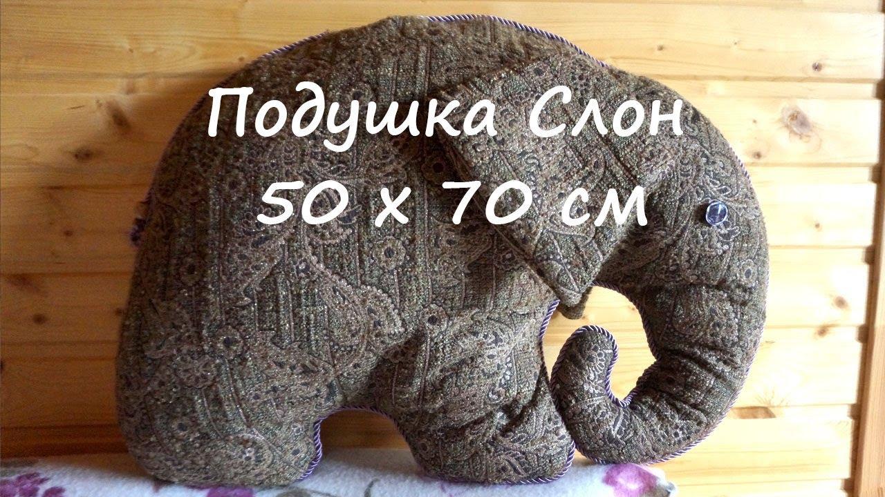 Слон своими руками мастер класс фото 243