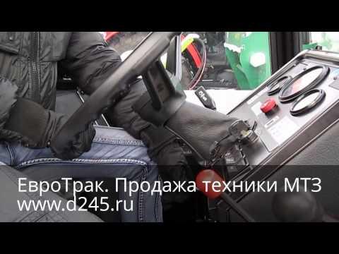 Фреза на трактор т 25 видео 24