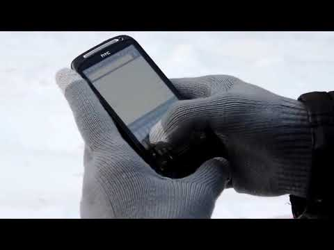 Перчатки для сенсорных экранов  Универсальные