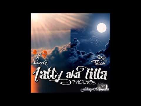 Music video 4atty aka Tilla - Приготовься писать дисс