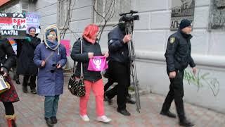 Марш феминисток  г  Херсон  8 марта 2018 г