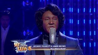 Т. Бархүү (James Brown & Luciano Pavarotti- It's a Man's World)