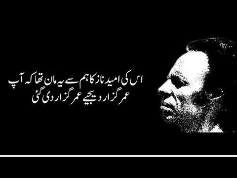 halat-e-haal-k-sabab-||-uski-umeed-e-naaz-ka-humse-yeh-maan-tha-||-jaun-elia