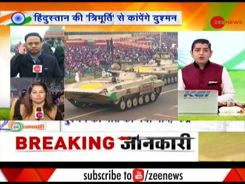 Republic Day: RUDRA armed helicopters to make its first appearance at Rajpath today