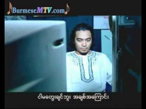 A Chit A Kyaung - Lay Phyu