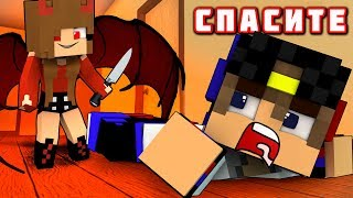 РЕБЕНОК И ВАМПИР ДЕВУШКА ХОЧЕТ КУШАТЬ в Майнкрафт Выживание на острове Видео Троллинг Minecraft
