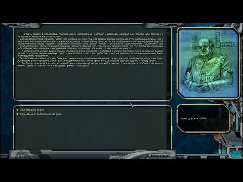Космические рейнджеры HD революция #5 - планетарный квест.