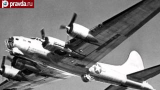 B-17, the Flying Fortress of Boeing