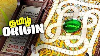 JUMANJI - Origin and Powers Explained (தமிழ்)