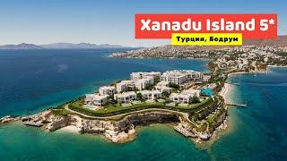 Видео обзор Xanadu Island Hotel Bodrum 5 Турция Бодрум