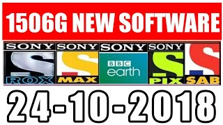 How To Upgrade 1506G Multimedia Boxes New Firmware - BX