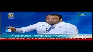 الخطة العلاجيه والشفافيه - دكتور شادي علي حسين - مركز طب الأسنان شايني وايت