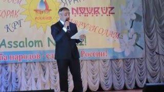 Новруз в Иванове 2016