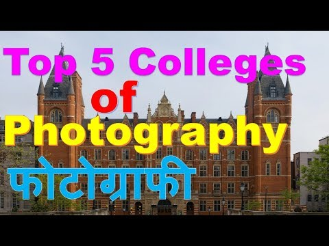 top-photography-colleges-in-india|best-photography-colleges|photography-courses-in-india|photography