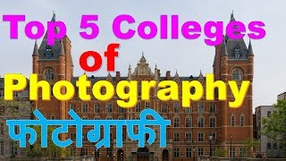 Top Photography colleges in india|Best photography colleges|photography courses in india|photography