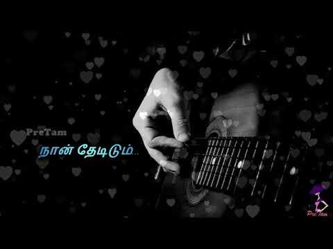 Thulli Eylunthathu Paattu (துள்ளி எழுந்தது பாட்டு) Whatsapp Status Song    Geethanjali Movie