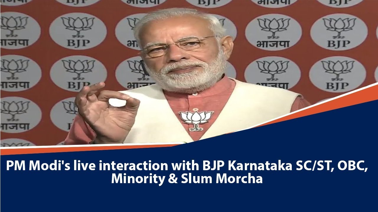 PM Modi interacts with Various Morchas of Karnataka BJP