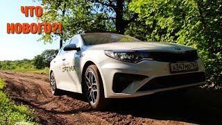 видео Автомобиль KIA Lotze