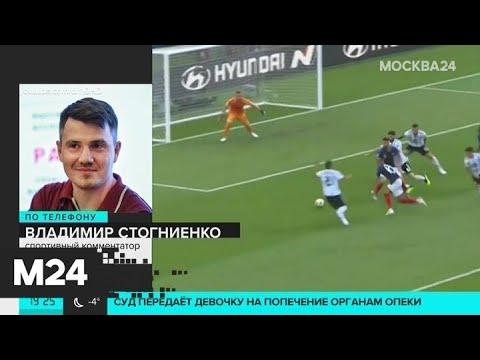 В РУСАДА прокомментировали ситуацию с сообщениями о недопуске России до ЧМ-2022 - Москва 24