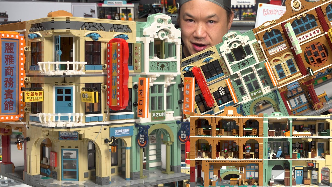 Hong Kong Style Arcade with hotel, restaurant and more! | Sembo Block Brick Review 601142C