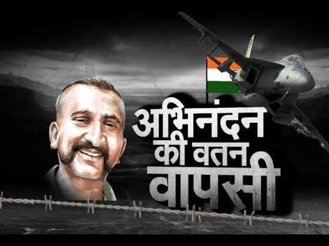 Image result for Abhinandan air force poster
