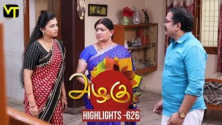 Azhagu - Tamil Serial | Highlights | அழகு | Episode 626 | Daily Recap | Sun TV Serials | Revathy