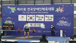 41회 전국장애인체육대…