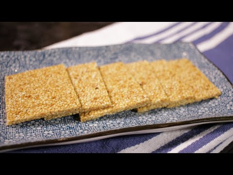 How To Make Sesame Seed Bars (Assyrian Food)