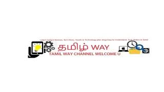 Tamil Radio Online screenshot 1
