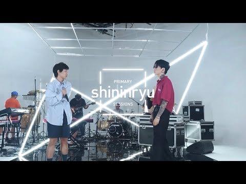Download lagu terbaik [PRIMARY] shininryu sessions - On (Feat. 서사무엘 (Samuel Seo), 죠지(George)) terbaru 2020