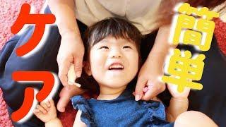 子どもの歯のケアは毎日のこと。歯みがきを嫌がるお子様は多いですが、...