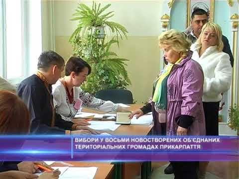 Вибори у восьми новостворених об'днаних територвальних громад Прикарпаття
