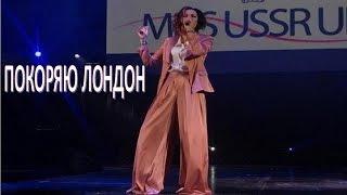 Фанатки Ольги Бузовой спасли её выступление в Лондоне (24.04.2017)