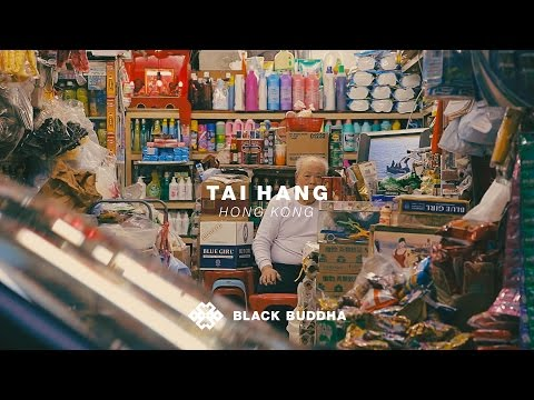 Tai Hang | Black Buddha (Hong Kong)
