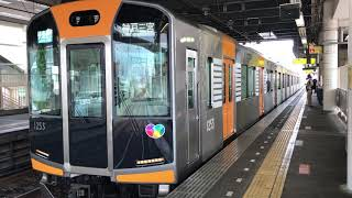 阪神1203F検査明け 快速急行神戸三宮行き