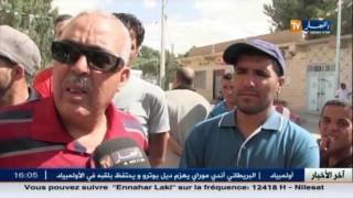 تونس : ضريبة 30 دينار تونسي.. الشعب يريد المعاملة بالمثل