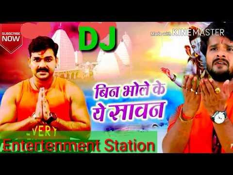 2018 Bol Bam song dj mix Pawan Singh and Khesari Lal Yadav