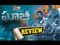 Ghazi Movie Review Story Synopsis Rana Daggubati Taapsee NTV mp3