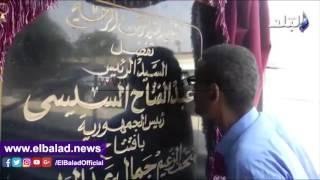 بالفيديو .. مواطن يقبّل اسم الرئيس السيسي بمتحف جمال عبد الناصر
