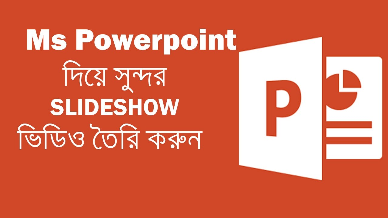 How To Create Amazing Slideshow Video by Ms PowerPoint । Bangla Tutorial ।