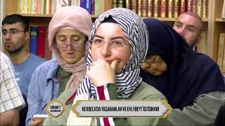 Kerbela'da Yaşananlar ve Ehl i Beyt İstismarı /  Hikmet Çalışmaları (22. 09. 2018)