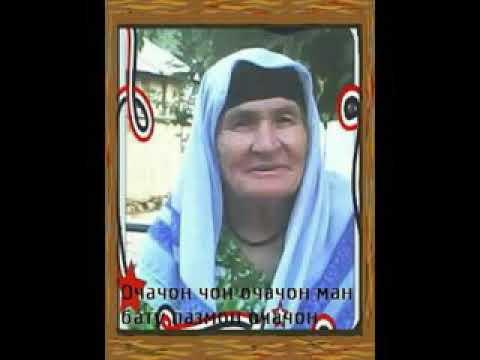 Ситораи Карматулло