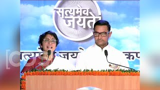 Aamir Khan Announced The Paani Foundation To Make Maharashtra Drought-free In 5 Years !!